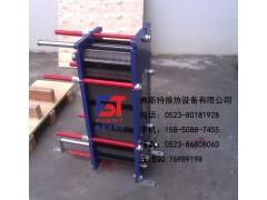 南京镇江余热回收板式换热器 板式热交换器-- 泰州弗斯特换热设备有限公司