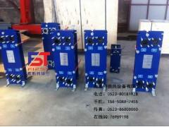 山东省济南市空压机余热回收水水汽水板式换热器 板式热交换器-- 泰州弗斯特换热设备有限公司