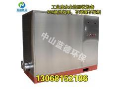 供应蓝德LD废水能热水机,广东化州染厂余热回收专用-- 中山市蓝德环保节能工程有限公司