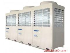 供应贝莱特地源热泵机组,地源热泵空调热水机组-- 北京华远东机电设备有限公司