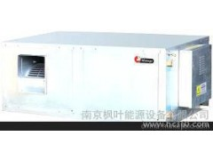 南京枫叶能源地源热泵分体式水风型水环热泵机组-- 南京枫叶能源设备有限公司