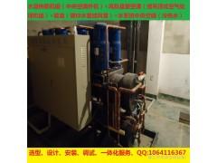 【实例工程】车间制冷制热、最节能环保地源热泵水系统中央空调选型安装、调试。-- 靖江市双虎空调设备厂