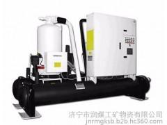 地源热泵空调生产厂家,地源热泵空调功能、型号、系列、特点,地源热泵空调质量保证-- 济宁市润煤工矿物资有限公司