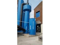 供应脱硫脱硝一体化设备,窑炉脱硝超低价-- 北京天中方科技开发有限公司