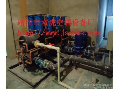 水源、地源热泵机组中央空调(全套服务)、整体水系统空调安装调试、风机盘管安装调试-- 靖江市双虎空调设备厂