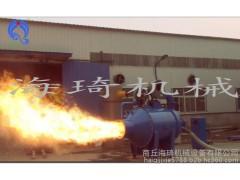 再生能源生物质燃烧机环保燃烧器-- 商丘海琦机械设备有限公司