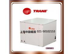 美国特灵地源热泵机组空调采暖热水R22-WPWE系列WPWE100-- 上海申盈暖通设备有限公司