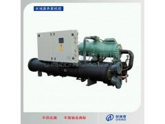 供应水冷机组系列#地源热泵机组高效耐用、性能稳定-- 山东格瑞德集团有限公司