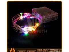 led彩灯串 led节能灯串 春节情人节圣诞节户外防水2米20灯-- 深圳市亿诚电子科技有限公司