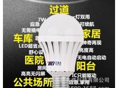 新款LED球泡灯 螺口led塑料球泡灯 led智能灯 led节能灯-- 深圳市聚美盛科技有限公司