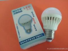 LED球泡灯 塑料球泡灯LED节能灯泡3W5W7W9W12W-- 中山市沃姆照明科技有限公司