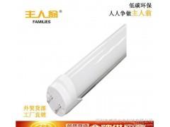 深圳直销LED灯管 T8日光灯管0.6米 9W LED节能灯-- 深圳市博领光电科技有限公司