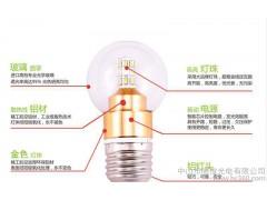 LED灯泡 LED球泡灯 LED节能灯 3W 中山直销 量大优惠-- 中山市晓俊光电有限公司