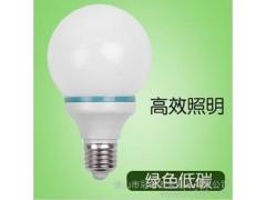 供应冠禾GH-D001展览射灯LED灯泡 展会专用LED节能灯泡 E27灯头-- 佛山市冠禾五金制品有限公司
