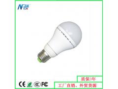 方高照明 LED球泡灯  5W新款压铸高亮节能灯泡 5730-- 深圳南方高科照明有限公司