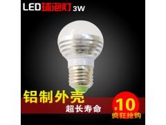 供应最新款高亮度3WE27LED灯泡 LED节能灯 大功率LED球泡灯 超长寿命-- 湖北星亮灯饰有限公司
