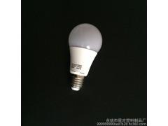 厂家直销 led球泡灯  led塑包铝球泡灯  led节能灯  led灯泡  塑包铝球泡  E27螺口灯泡-- 余姚市星吉塑料制品厂