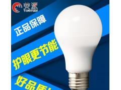 【荧源】球泡灯 新款LED节能灯 5w7w塑料灯泡 直销-- 临安美源电器有限公司