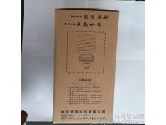 节能灯\tLED节能灯-- 泗县佳程照明科技有限公司