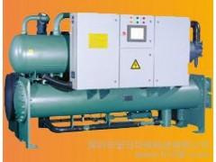 地源热泵工程安装,水地源热泵空调-- 深圳市宏日环保科技有限公司