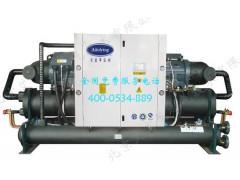 供应青岛烟台威海地源热泵AGSHP130-- 北京艾富莱冷气技术有限公司