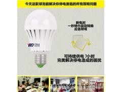 新款led灯泡 LED节能灯 led塑料球泡灯 led球泡灯 E27-- 深圳市聚美盛科技有限公司