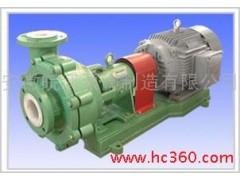 供应优质化工泵 污水处理泵 皖博泵阀-- 安徽皖博泵阀制造有限公司