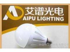 7W塑料球泡5W7W球泡LED节能灯大量现货艾谱光电-- 中山市艾谱光电有限公司