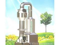 脱硫除尘除味设备-- 北京天中方科技开发有限公司