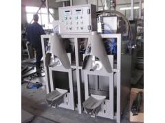 上海广志GZM型干粉砂浆包装机、自动粉体包装机-- 上海广志仪器设备有限公司