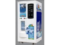 石家庄小区净水机自动售水机供应厂家批发价格-- 石家庄市合众联贸易有限公司