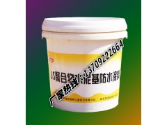 西安水泥基防水涂料,厂家优惠价格供应-- 西安斯温格建材有限公司