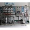 苏州反渗透水处理|RO反渗透设备|专业双级纯水设备
