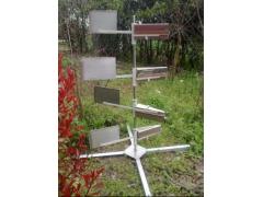 QT-JS01风沙收集器-- 北京渠道科学器材有限公司