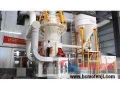 超细粉立磨 立式磨粉机 小型立磨 立磨矿粉 立磨加工-- 桂林鸿程矿山机械设备制造有限责任公司