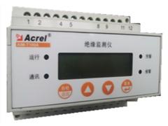 安科瑞AIM-T200A低压配电IT配电系统绝缘监测装置-- 安科瑞电气股份有限公司