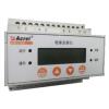 安科瑞AIM-T200A低压配电IT配电系统绝缘监测装置