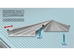 十堰铝镁锰板厂家65-430型直立锁边板供应商-- 杭州萌萧金属材料有限公司
