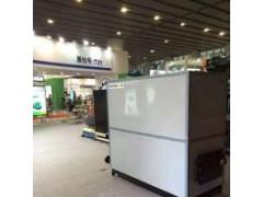 金梧牌生物质常压热水锅炉-- 江苏金梧能源管理有限公司