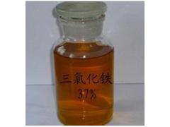 三氯化铁 水处理絮凝剂液体 氯化铁性质 成分 用途-- 上海凯美斯特水处理技术有限公司