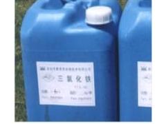 三氯化铁液体絮凝剂 上海商奇实业一级经销含量30%~46%-- 上海商奇实业有限公司