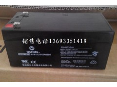 大华电池DHB1233  12V3.3Ah-- 大华DAHUA蓄电池销售中心