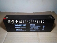 大华电池DHB1222  12V2.2Ah-- 大华DAHUA蓄电池销售中心