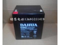 大华电池DHB1240  12V4Ah-- 大华DAHUA蓄电池销售中心
