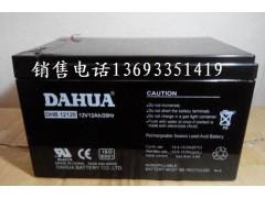 大华电池DHB12120  12V12Ah-- 大华DAHUA蓄电池销售中心