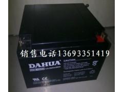 大华电池DHB12260   12V26Ah-- 大华DAHUA蓄电池销售中心