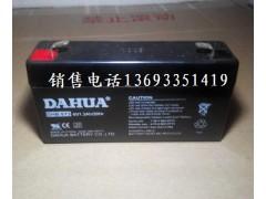 大华电池DHB613  6V1.3Ah-- 大华DAHUA蓄电池销售中心