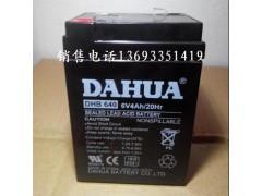 大华电池DHB640  6V4Ah-- 大华DAHUA蓄电池销售中心