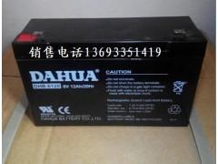 大华电池DHB6120  6V12Ah-- 大华DAHUA蓄电池销售中心