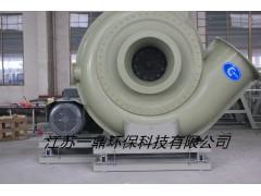 高压玻璃钢风机-- 江苏一鼎环保科技有限公司